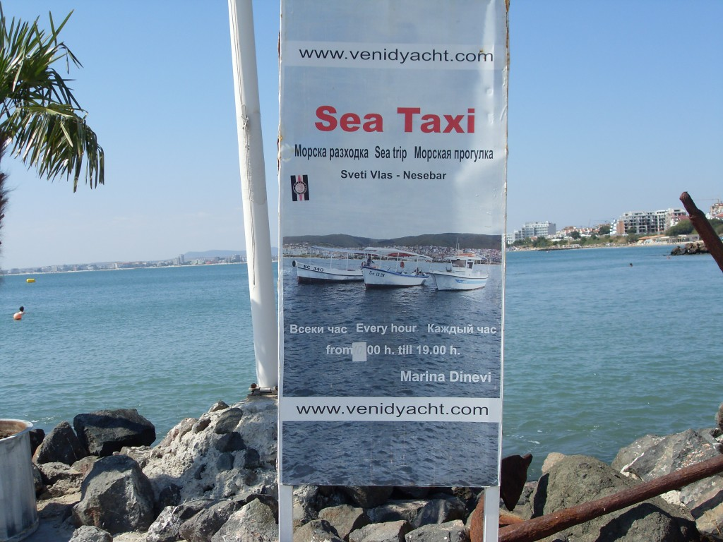 Sea Taxi Vlas Marina to Old Nessebar
