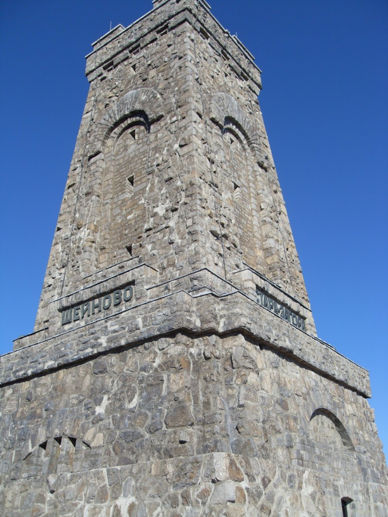 The monument at the top