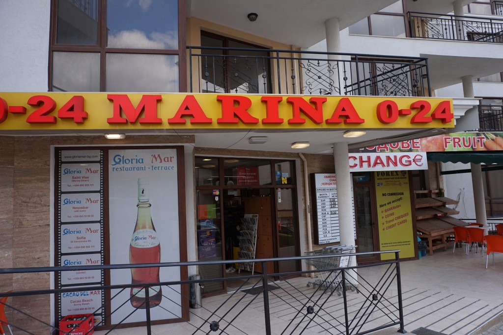 Gloria Mar supermarket