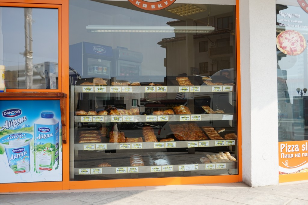 Bakery by bus stop St Vlas