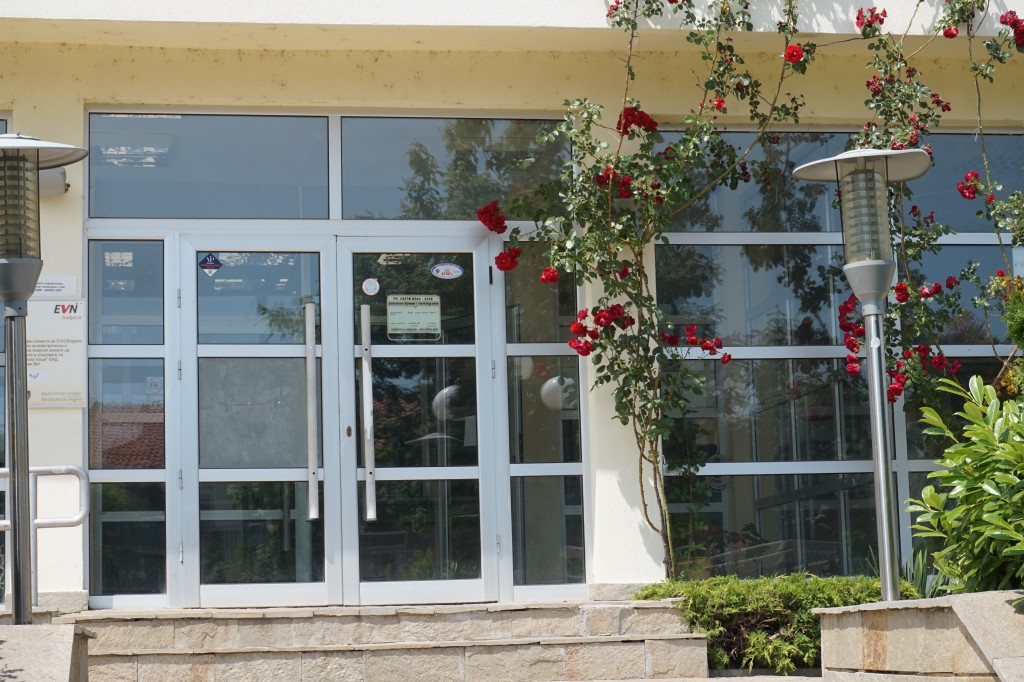 Vlas Post Office
