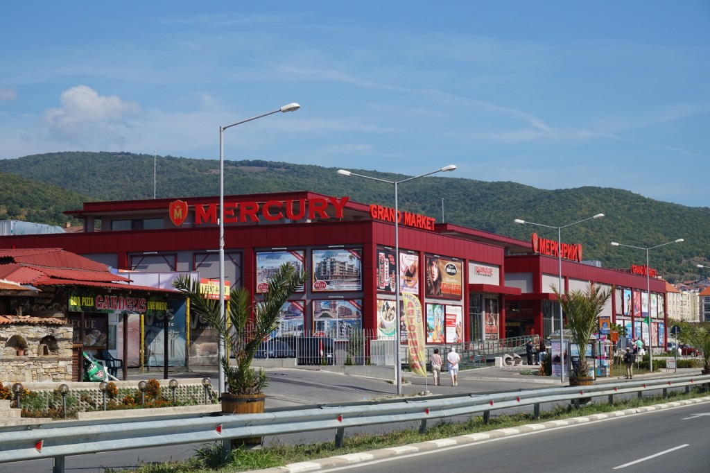 Mercury Supermarket