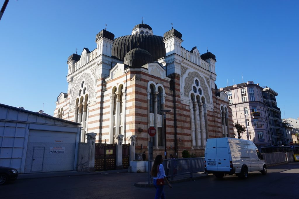 Sofia church/synagogue